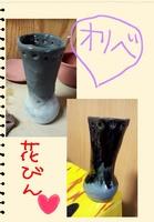 Sメモ_01.jpg